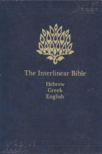 INTERLINEAR BIBLE HEBREW/ GREEK/ ENGLISH