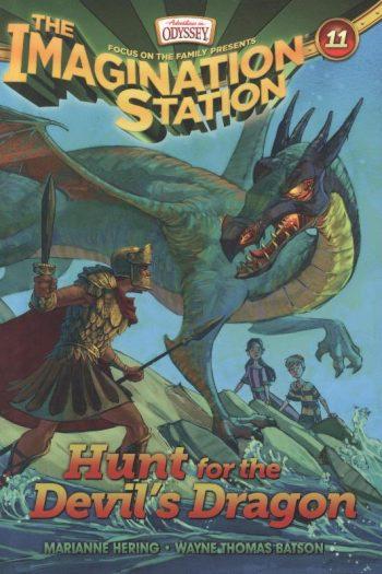 AIO #11:HUNT FOR THE DEVIL'S DRAGON