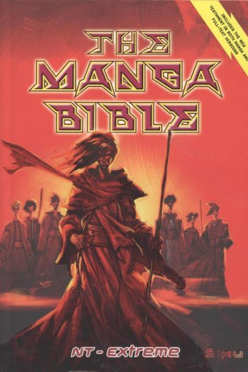 THE MEGA MANGA BIBLE NT
