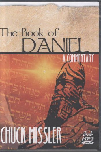 DANIEL COMMENTARY MP3