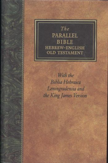 PARALLEL BIBLE HEBREW-ENGLISH OLD TEST.