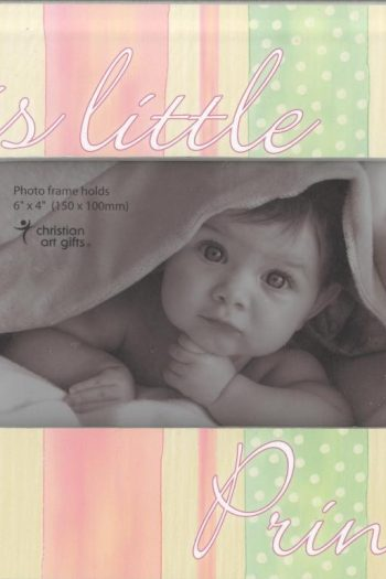 PHOTO FRAME : HIS LITTLE PRINCESS