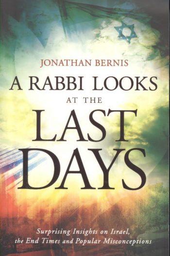 RABBI LOOKS AT THE LAST DAYS