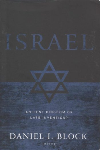 ISRAEL:ANCIENT KINGDOM OR LATE INVENTION