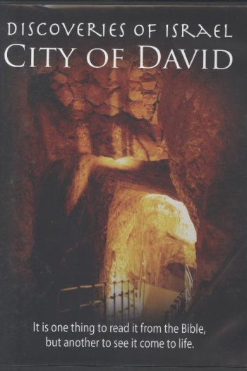 CITY OF DAVID:DISCOVERIES OF ISRAEL