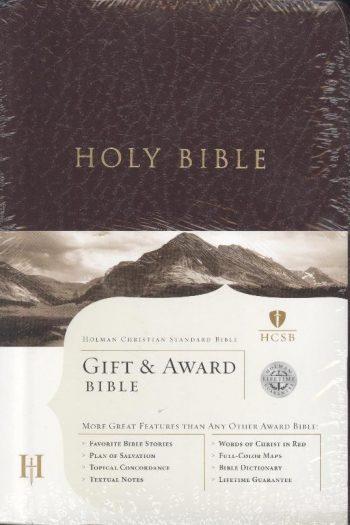 HCSB GIFT & AWARD BUR