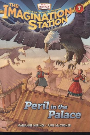 AIO #3: PERIL IN THE PALACE