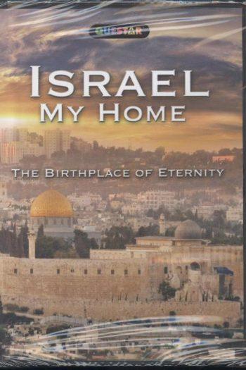 ISRAEL, MY HOME