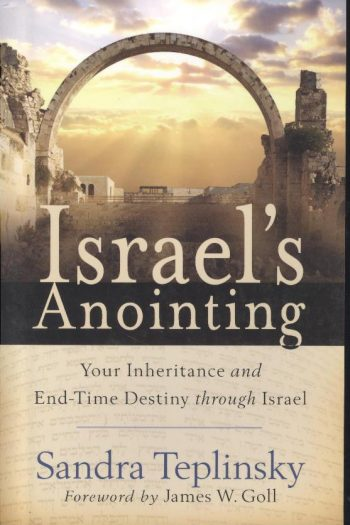 ISRAELS ANOINTING