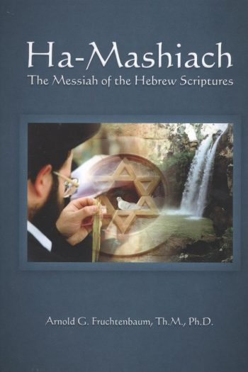 HA-MASHIACH:MESSIAH OF HEBREW SCRIPTURES