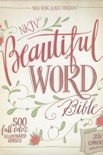 NKJV  BEAUTIFUL WORLD BIBLE TAN/BLUE