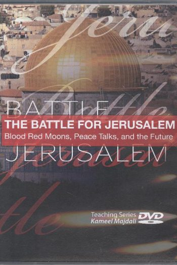 BATTLE FOR JERUSALEM, THE