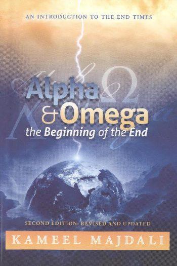 ALPHA & OMEGA: BEGINNING OF THE END