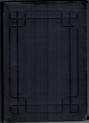 CHINESE BIBLE: CUV, VINYL BLACK