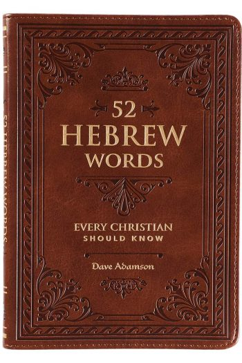 52 HEBREW WORDS EVERY CHRISTIAN SHOULD