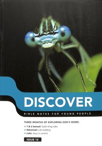 DISCOVER BIBLE 12