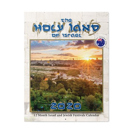 2020 CALENDAR: THE HOLY LAND OF ISRAEL